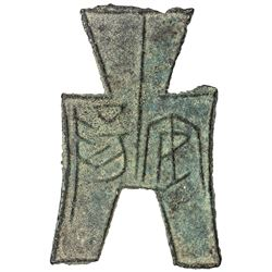 WARRING STATES: State of Zhao, 350-250 BC, AE spade money (5.41g). EF