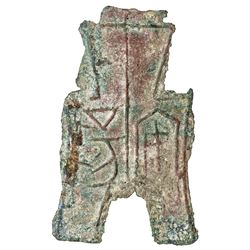 WARRING STATES: State of Zhao, 350-250 BC, AE spade money (6.66g). VF