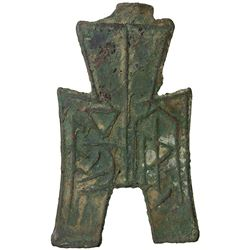 WARRING STATES: State of Zhao, 350-250 BC, AE spade money (5.64g). VF