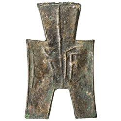 WARRING STATES: State of Yan, 350-250 BC, AE spade money (12.08g). F