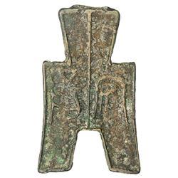 WARRING STATES: State of Yan, 350-250 BC, AE spade money (9.02g). F