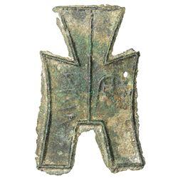 WARRING STATES: State of Yan, 350-250 BC, AE spade money (6.46g). F