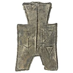 WARRING STATES: State of Zhao, 350-250 BC, AE spade money (4.37g). VF