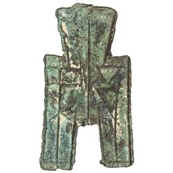 WARRING STATES: State of Liang, 350-250 BC, AE spade money (3.76g). VF