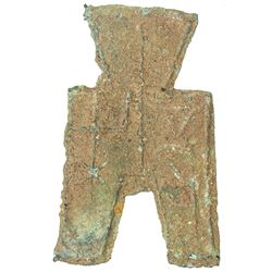 WARRING STATES: State of Liang, 350-250 BC, AE spade money (5.32g). VG-F
