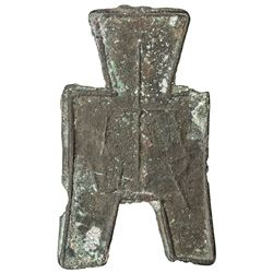 WARRING STATES: State of Han, 350-250 BC, AE spade money (4.49g). VG
