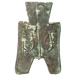 WARRING STATES: State of Liang, 350-250 BC, AE spade money (4.91g). VF