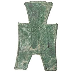 WARRING STATES: State of Liang/Zhao, 350-250 BC, AE spade money (5.75g). F-VF