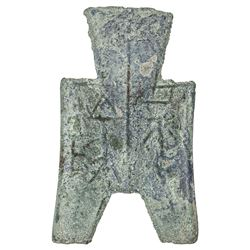 WARRING STATES: State of Liang/Zhao, 350-250 BC, AE spade money (5.49g). F
