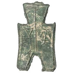 WARRING STATES: State of Liang/Zhao, 350-250 BC, AE spade money (4.15g). VF