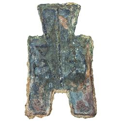 WARRING STATES: State of Liang/Zhao, 350-250 BC, AE spade money (4.87g). F-VF