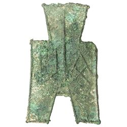 WARRING STATES: State of Han, 350-250 BC, AE spade money (5.43g). F