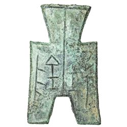 WARRING STATES: State of Liang, 350-250 BC, AE spade money (3.47g). F-VF