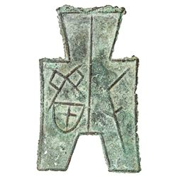 WARRING STATES: State of Han, 350-250 BC, AE spade money (4.18g). VF-EF