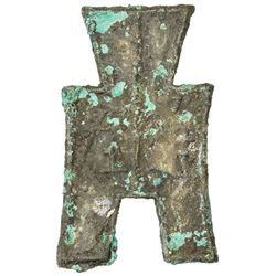 WARRING STATES: State of Yan, 350-250 BC, AE spade money (4.71g). F