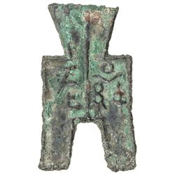 WARRING STATES: State of Yan, 350-250 BC, AE spade money (4.56g). F