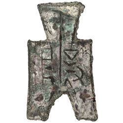 WARRING STATES: State of Zhao, 350-250 BC, AE spade money (8.13g). F-VF