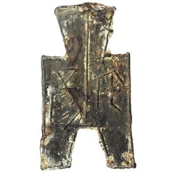 WARRING STATES: State of Han, 350-250 BC, AE spade money (5.14g). VF