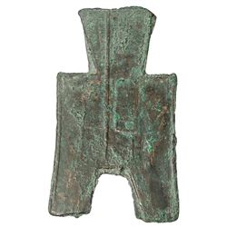 WARRING STATES: State of Zhao, 350-250 BC, AE spade money (5.53g). VG