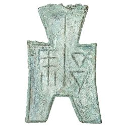 WARRING STATES: State of Han, 350-250 BC, AE spade money (4.95g). F