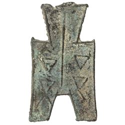 WARRING STATES: Uncertain State, 350-250 BC, AE spade money (4.26g). F-VF