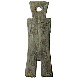 WARRING STATES: State of Chu, 350-250 BC, AE spade money (33.77g). F-VF