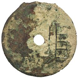 WARRING STATES: State of Liang, 350-250 BC, AE cash (10.13g). F