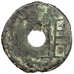 WARRING STATES: State of Liang, 350-250 BC, AE cash (8.66g). F