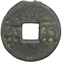 WARRING STATES: State of Qin, AE cash (6.82g). F