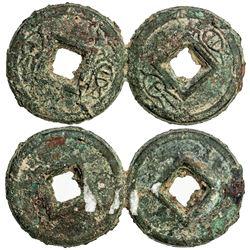 XIN: Wang Mang, 7-23 AD, AE cash (35.45g). VF