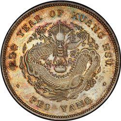 CHIHLI: Kuang Hsu, 1875-1908, AR specimen dollar, Peiyang Arsenal mint, year 29 (1903), NGC SP65