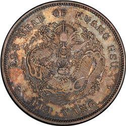 CHIHLI: Kuang Hsu, 1875-1908, AR specimen dollar, Peiyang Arsenal mint, year 29 (1903), NGC SP64+