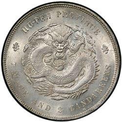 HUPEH: Kuang Hsu, 1875-1908, AR dollar, ND (1895-1907). PCGS MS61