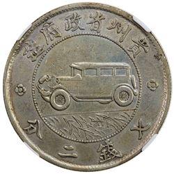 KWEICHOW: Republic, AR dollar, year 17 (1928). NGC AU50