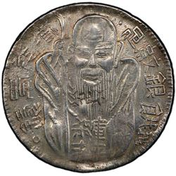 "TAIWAN: Tao Kuang, 1820-1850, AR dollar, ND (1838-50), so-called ""Old Man Dollar"", PCGS EF, ex. Kann"