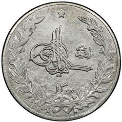AFGHANISTAN: Amanullah, 1919-1929, AR 2 1/2 rupees, [Kabul], SH1300. PCGS MS63