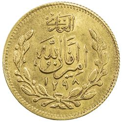 AFGHANISTAN: Amanullah, 1919-1929, AV 2 tillas, SH1298. AU-UNC