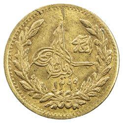 AFGHANISTAN: Amanullah, 1919-1929, AV amani, SH1299. AU-UNC