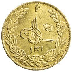AFGHANISTAN: Amanullah, 1919-1929, AV 2 amani, SH1301. AU