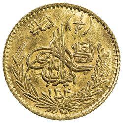 AFGHANISTAN: Amanullah, 1919-1929, AV 1/2 amani, SH1304. EF-AU
