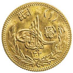 AFGHANISTAN: Amanullah, 1919-1929, AV amani, SH1304. AU-UNC