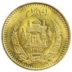 AFGHANISTAN: Muhammad Zahir, 1933-1973, AV 4 grams, SH1315. UNC