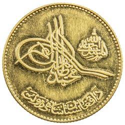 AFGHANISTAN: Muhammad Zahir, 1933-1973, AV 8 grams, SH1339/AH1380. PF
