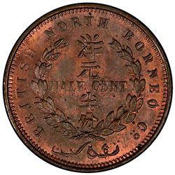BRITISH NORTH BORNEO: Victoria, 1881-1901, AE 1/2 cent, 1886-H