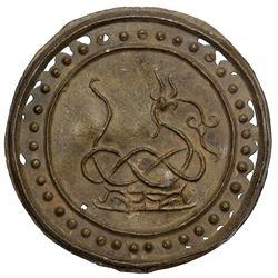 TENASSERIM-PEGU: Anonymous, 17th-18th century, large tin coin, cast (40.02g). AU