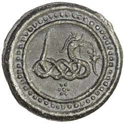 TENASSERIM-PEGU: Anonymous, 17th-18th century, large tin coin, cast (86.39g). EF-AU