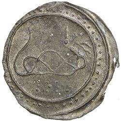 TENASSERIM-PEGU: Anonymous, 17th-18th century, large tin coin, cast (48.60g). EF