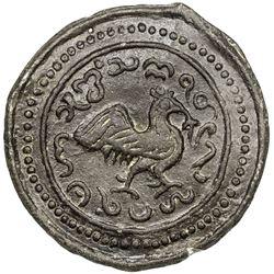 TENASSERIM-PEGU: Anonymous, 17th-18th century, large tin coin, cast (61.80g). EF-AU