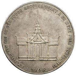 CAMBODIA: Sisowath, 1904-1927, AR medal (16.91g), 1905. AU