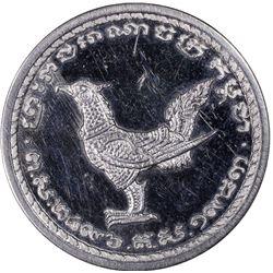 CAMBODIA: Norodom Sihanouk, 1941-1955, 10 centimes, 1953(a). PCGS SP63
